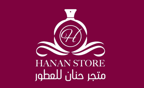 متجر حنان للعطور والمكياج | Hanan Store