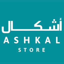 متجر أشكال | Ashkal Store