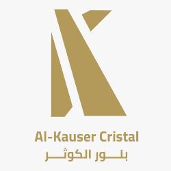 متجر بلور الكوثر | Kauser Cristal