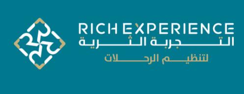 متجر التجربة الثرية لتنظيم الرحلات | Rich Experience