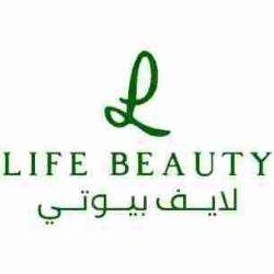 متجر لايف بيوتي للأثاث | Life Beauty