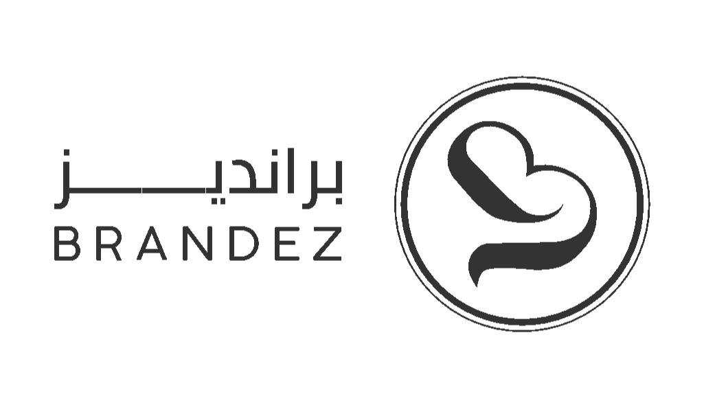 برانديز | BRANDEZ