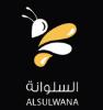 متجر عسل السلوانة | Alsulwana