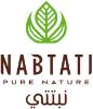 متجر نبتتي | Nabtati Store