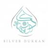 دكان الفضة | Silver Dukkan