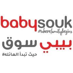 بيبي سوق | Babysouk