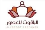 الياقوت للعطور | Alyaqoot