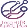 مركز التقنية | Tech hub