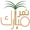 تمر مبارك | Mubarak Date