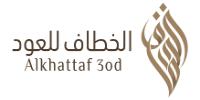 الخطاف للعود | Alkhattaf 3od