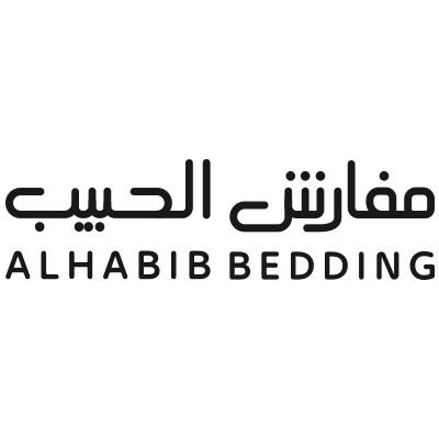 مفارش الحبيب | AlHabib Bedding