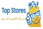 توب ستورز | Top Stores