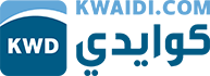 كوايدي مول للتجارة الإلكترونية | Kwaidi