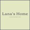 لنا هوم | Lana's Home