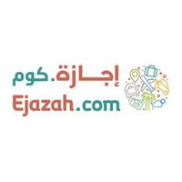 إجازة.كوم | ejazah.com