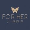 فور هر | For Her