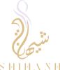 عبايات شيهانة | Shihanh