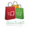 قمر شوبنق | Qamar Shopping