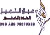 عبق التميز | Abaq Altmuz