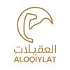 العقيلات | Aloqiylat