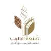 صنعة الطيب | Sanah Alteeb