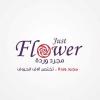 مجرد وردة | Just Flower