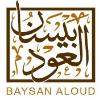 بيسان العود | Bisaan ِAloud