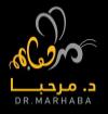 د. مرحبا | Dr-marhaba