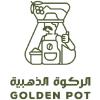 الركوة الذهبية | Rkwah