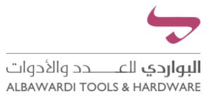 البواردي للعدد والأدوات | Albawardi Tools