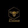 اعسال الشهد | Asaal Alshahad