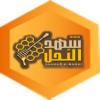 شهد النحل | Shahad Alnahal