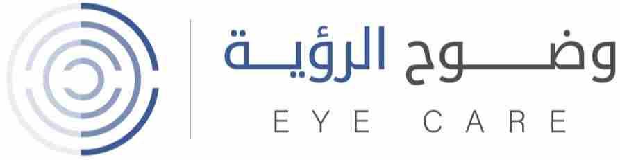 وضوح الرؤية | Clear Vision