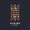 الكينج | Alking
