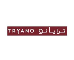 تريانو | Tryano