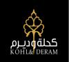 كحلة وديرم | Kohl Deram