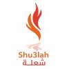 الشعلة النادرة | Shu3lah