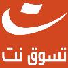 تسوق نت | Tswaq net