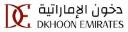 دخون الإماراتية | Dkhoon Emirates