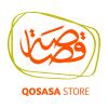 قصاصة | Qosasa