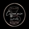 تشكيلة القهوه | Coffee Mix