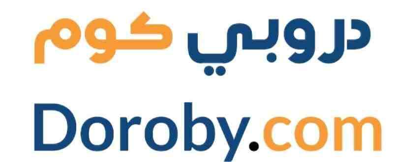 منصة دروبي كوم | Doroby