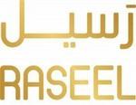 رسيل للهدايا | Raseel Gift