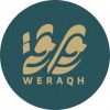 وراقة | Weraqh