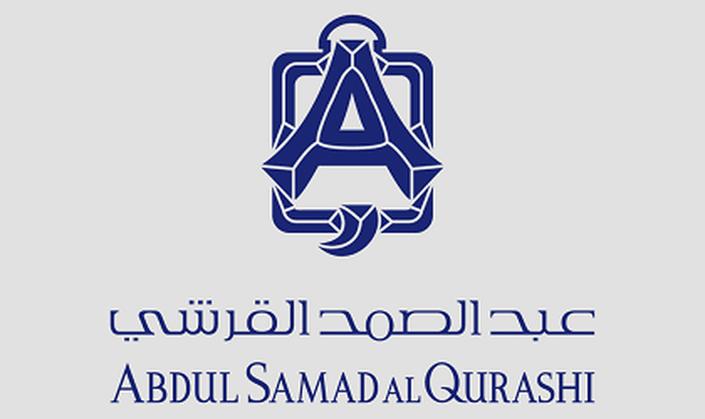 عبدالصمد القرشي | Abdul Samad Alqurashi