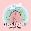 المنزل الريفي   County House