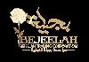 بجيلة   BEJEELAH
